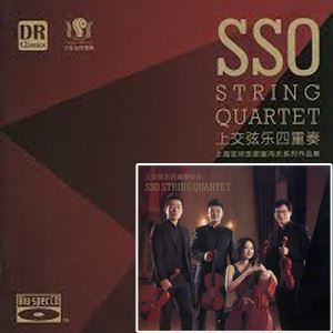 SSO String Quartet - 上交弦樂四重奏 (Blu-spec)