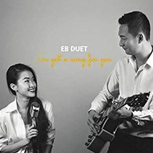 EB DUET - I've got a song for you