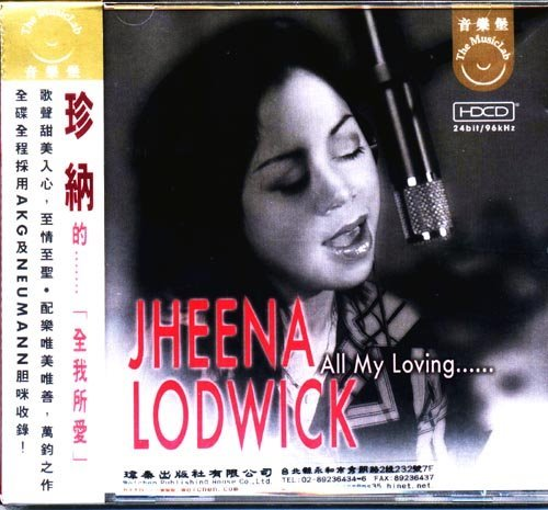 珍納1-全我所愛 Jheena Lodwick I - All My Loving